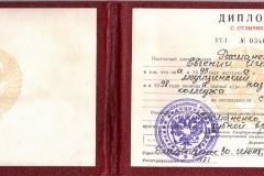 Cemenko-01 (1998)